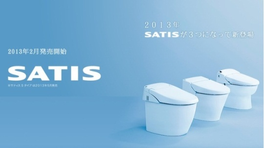Users are less than Satis-fied (Photo from